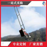 上海聚巧定制网红悬崖秋千高空秋千10米8米6米一组设备