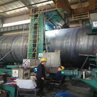螺旋钢管市场价A丹棱螺旋钢管市场价A螺旋钢管市场价厂家