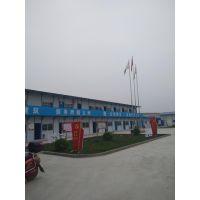 活动房在各行业的使用 -潍坊中科板房打包箱 快拼箱 瓦楞箱 材料配齐 全国发货