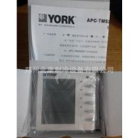 YORK约克温控器开关APC-TMS2100FCV2面板液晶四管制风机盘管开关