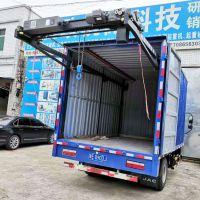 胜欧车载吊机 装卸变得很简单 车厢起重机能吊起1-3吨货 还能延伸1-2米