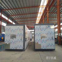 厂家定制菌棒灭菌器 方形 食用菌灭菌器 容量大灭菌柜