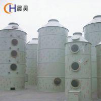 晨昊养殖厂废气臭气净化处理洗涤塔水喷淋塔处理效率高-技术专业