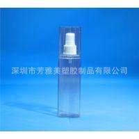精油塑料瓶花露水塑胶瓶 PET透明瓶子 200喷雾瓶袪蚊水 厂家直销