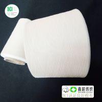 国际BCI认证良好棉纱OA强捻纱16s梭织纱提供证书厂家直销
