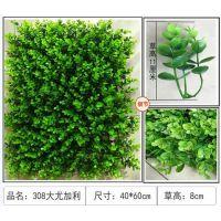 绿植墙仿真植物装饰客厅室内背景墙面绿色壁挂假草坪室外阳台幼儿园人造草皮塑料花