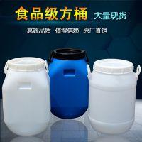 蓝色大口25升塑料方桶25L塑料圆桶价格