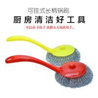 一元店塑料柄锅刷清洁刷 喇叭形钢丝球锅刷厨房用品清洁刷清洁球