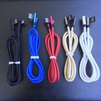 新款双弯头usb手游数据线 lightn皮革编织充电线 2.4A快充 8pin