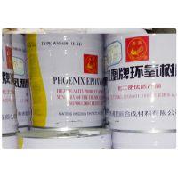 供应环氧树脂E-44/E-51