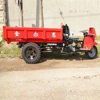 山东厂家定制拉货水电瓶电动货车  黑龙江三轮车