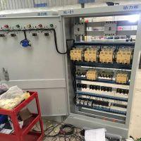 2018新款双电源供电柜 电源柜 直流电源控制柜