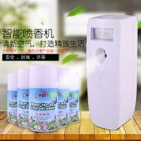 厂供 空气清新剂喷雾酒店自动喷香机香水酒吧卫生间芳香剂补充液