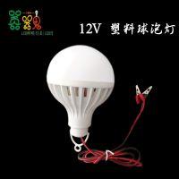 12V地摊  LED球泡灯  球泡灯 节能灯  灯泡  12V电瓶灯