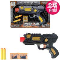 沙漠之鹰水弹枪软弹枪一枪两用 儿童玩具枪 沙漠之鹰玩具枪