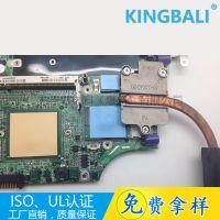 力王导热片 IC导热片 CPU 导热片 超软的导热片