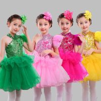 儿童亮片爵士演出服幼儿舞蹈服女童蓬蓬纱裙少儿现代舞亮片表演服