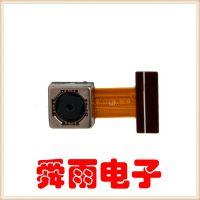 OV5640摄相头模组 500万高清像素 自动对焦OV5640-AF