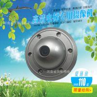 摄像头远程监控360度1080P监控摄像头飞碟摄像机飞碟型摄像300万