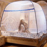 5×2.0m床家用旅行免安装蚊帐双人床文帐子门拉链蓝色加高婴儿床
