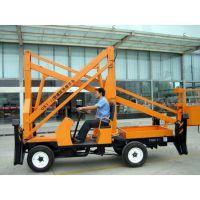 产地货源曲臂式液压升降平台 柴油折臂自行式升降台