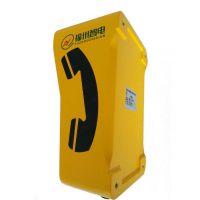 一键紧急求助电话 景区SOS对讲 隧道免提防水电话