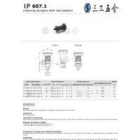 国电南自PSL641UX线路保护测控装置销售点3