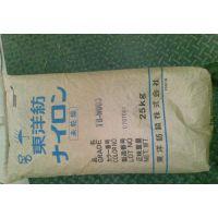 【品牌供应热塑性弹性体日本东洋纺织 P-150B电性能 】