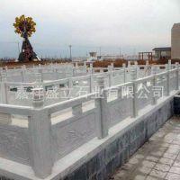 批发定制景区石雕栏杆 阳台刻花大理石栏杆 各种石围栏