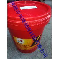 道达尔EP2复合铝基高温极压润滑脂 TOTAL COPAL EP 2