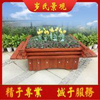 重庆岁氏景观碳化木花箱厂家价格