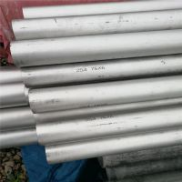 真诚254SMO奥氏体不锈钢无缝管厂家价格