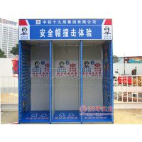 滨州工地安全体验区 安全体验区安全交底 建筑工程安全体验设备 汉坤实业