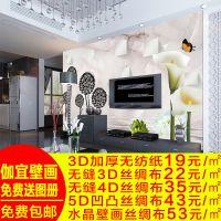 大型壁画沙发客厅卧室书房电视背景墙壁纸 无缝墙布床头墙纸