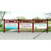 安徽宣传栏 安徽乡镇建设宣传栏标志标牌制作售后一体