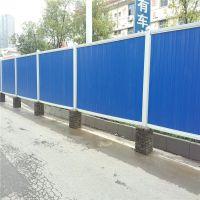 pvc施工塑钢围挡 铁皮围墙 市政工程临时围壁