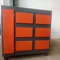 活性炭吸附箱除烟 除味环保设备喷漆房用