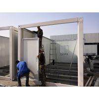 快拼箱材料批发安装于一体,活动板房 彩钢房材料批发