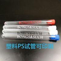 塑料试管印刷丝印可配塑料塞木塞 硬质印刷塑料包装管
