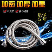 淋浴软管 热水器淋浴花洒喷头软管1.5米不锈钢防爆加密加厚软管
