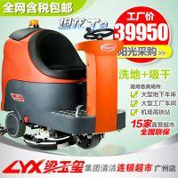 坦龙驾驶式洗地自动洗地机工业洗地机停车场用洗地机电瓶式洗地机