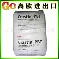 PBT/美国杜邦/S650FR 阻燃pbt树脂 防火V0级 注塑级pbt塑胶原料