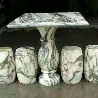 福建惠安石雕天然石材石桌石凳大理石桌椅套装小区别墅休息摆件