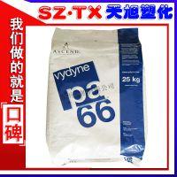 注塑级PA66 玻纤增强30%/耐高温尼龙66 化工原料 美国首诺/R-220