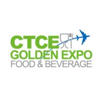2019第八届中国国际航空、邮轮及列车食品饮料展览会