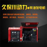 220v静音10kw静音汽油发电机