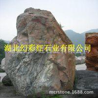 景观石材小区刻字石材 园林 假山石黄蜡石 园林景观石