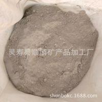 厂家供应 地坪砂浆专用硅灰 优质微硅粉 高性能混凝土用硅灰
