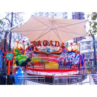 迪斯科转盘 中小型游乐园创业项目旋转大簸箕刺激好玩人气旺游设备热销