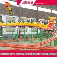 滑行龙图片江西童星厂家轨道类中小型儿童游乐设备